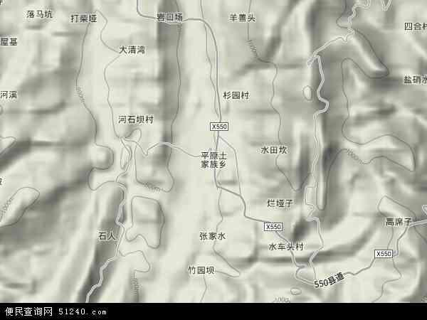 中国贵州省铜仁市德江县平原镇地图(卫星地图)