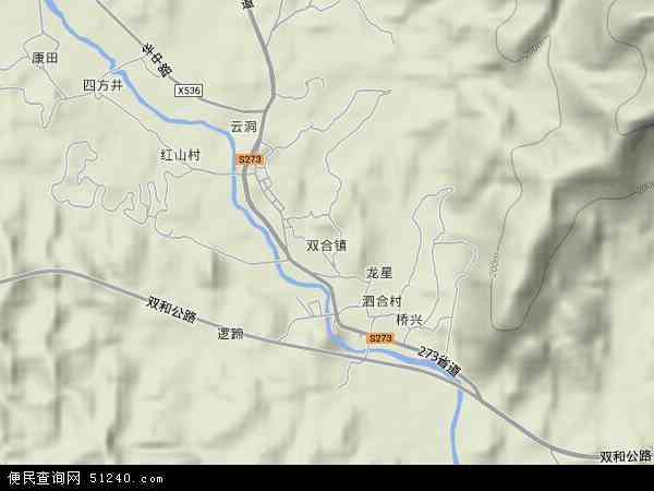 中国广东省江门市鹤山市双合镇地图(卫星地图)图片