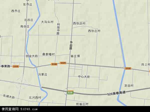 中国山东省泰安市泰山区省庄镇地图(卫星地图)