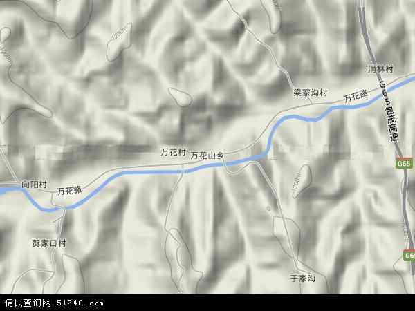 中国陕西省延安市宝塔区万花山乡地图(卫星地图)