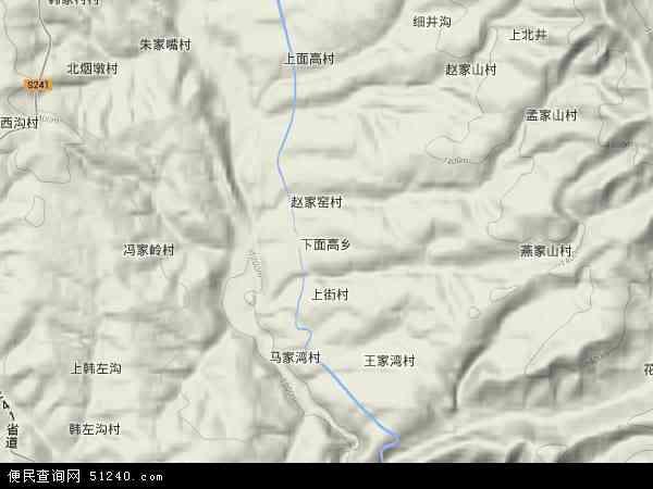 中国山西省朔州市平鲁区下面高乡地图(卫星地图)
