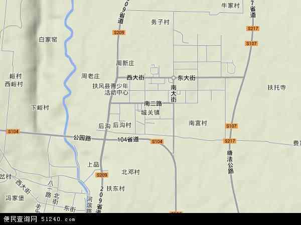 中国陕西省宝鸡市扶风县城关镇地图(卫星地图)