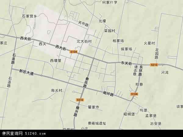 中国陕西省宝鸡市凤翔县城关镇地图(卫星地图)