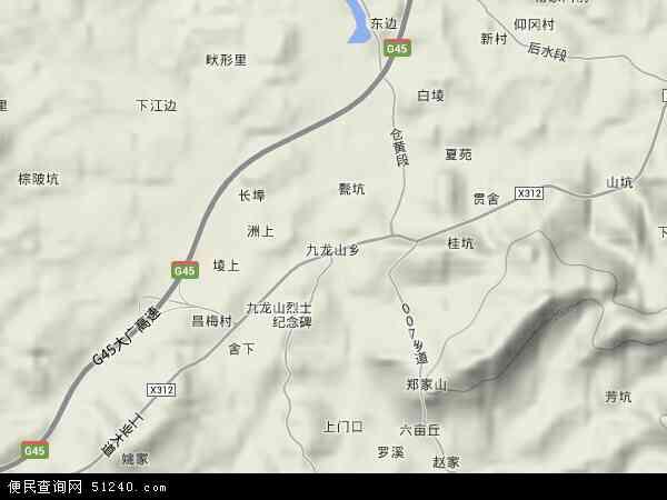 九龙山乡地图 - 九龙山乡卫星地图
