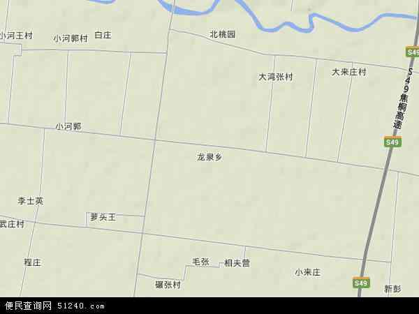 中国河南省平顶山市叶县龙泉乡地图(卫星地图)
