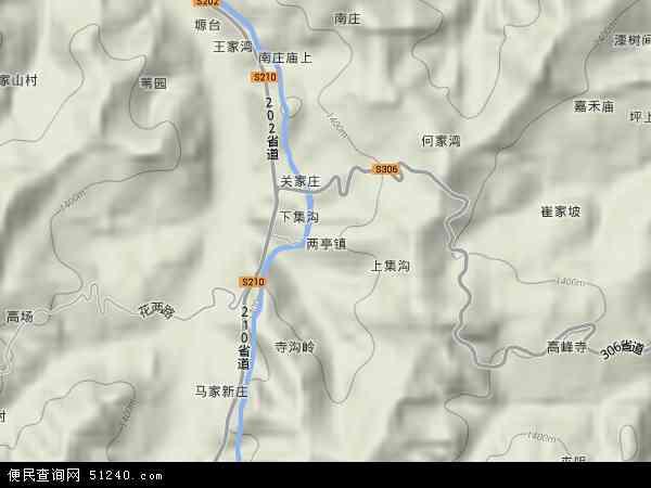 中国陕西省宝鸡市麟游县两亭镇地图(卫星地图)