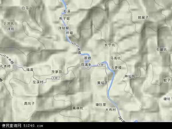 乡地图 双溪乡卫星地图 双溪乡高清航拍地图 双溪乡高清卫星地图 双图片