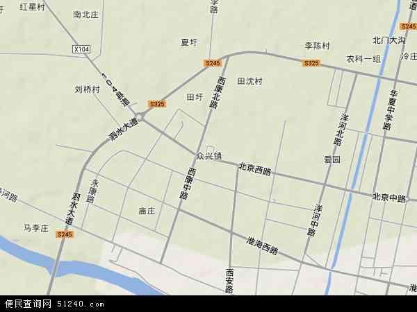 江苏省 宿迁市 泗阳县 众兴镇  本站收录有:2017众兴镇卫星地图高清版