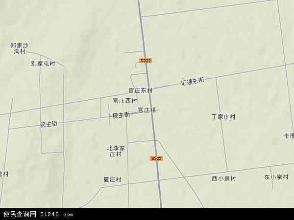 中国山东省潍坊市安丘市官庄镇地图(卫星地图)