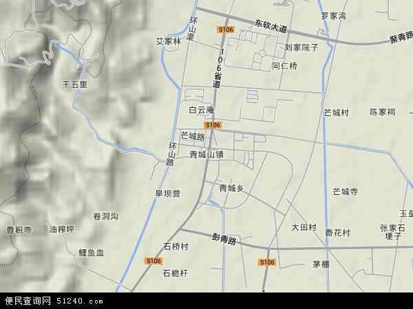 青城山镇地形地图