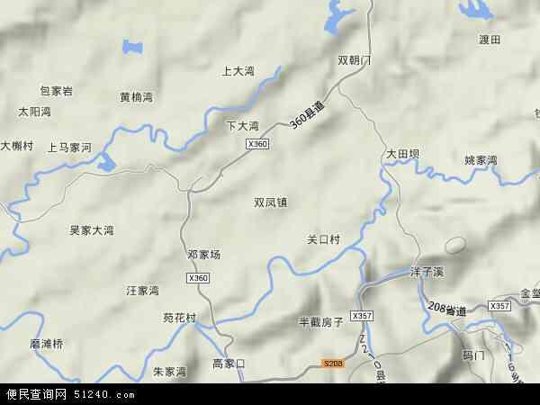 双凤镇地图 - 双凤镇卫星地图