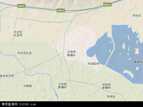 中国新疆维吾尔自治区阿克苏地区库车县玉奇吾斯塘乡地图(卫星地图)