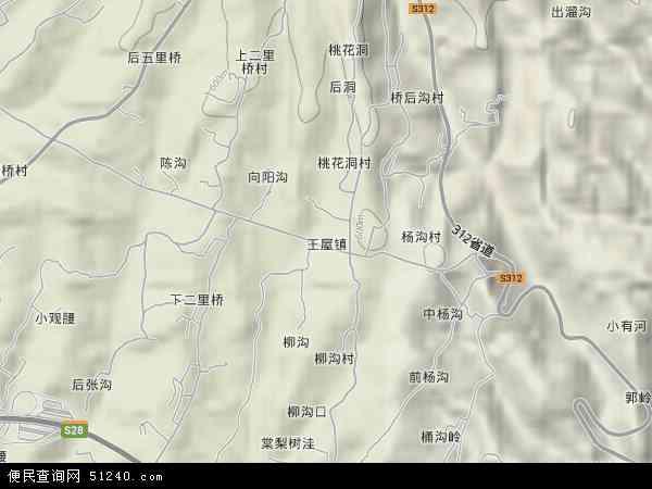 济源市王屋镇地图 济源市王屋镇卫星地图 济源市王屋镇高清航拍地图