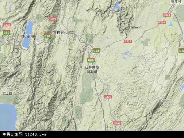 中国云南省昆明市石林彝族自治县地图(卫星地图)图片