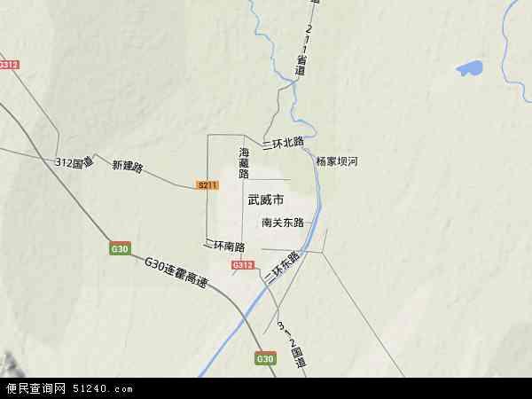 武威市地形地图