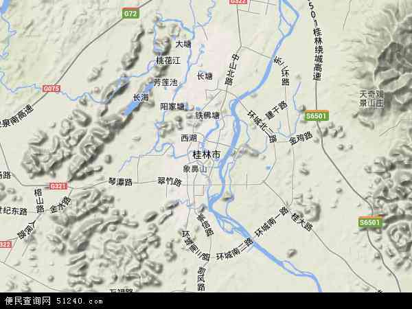 桂林周边 地图高清版 大图