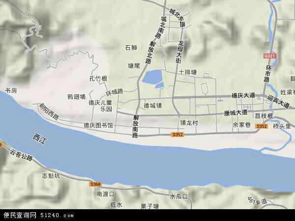 中国广东省肇庆市德庆县德城地图(卫星地图)