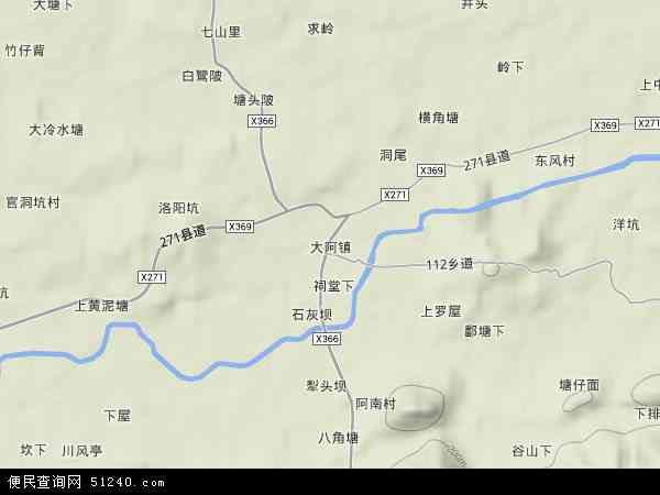 中国江西省赣州市信丰县大阿镇地图(卫星地图)