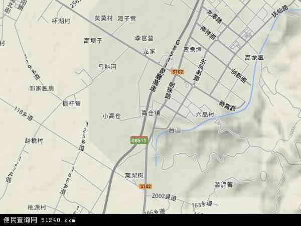 中国云南省玉溪市红塔区高仓地图(卫星地图)
