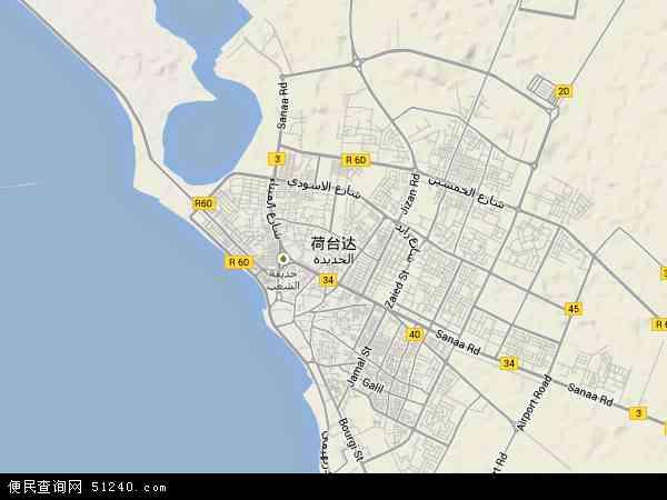 也门荷台达地图(卫星地图)
