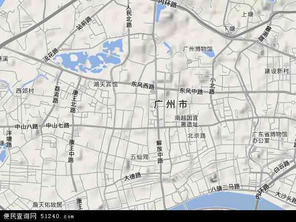 中国广东省广州市越秀区六榕地图(卫星地图)