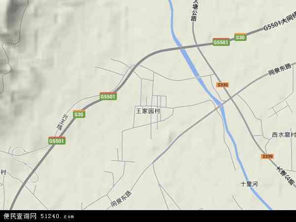 中国山西省大同市矿区王村地图(卫星地图)
