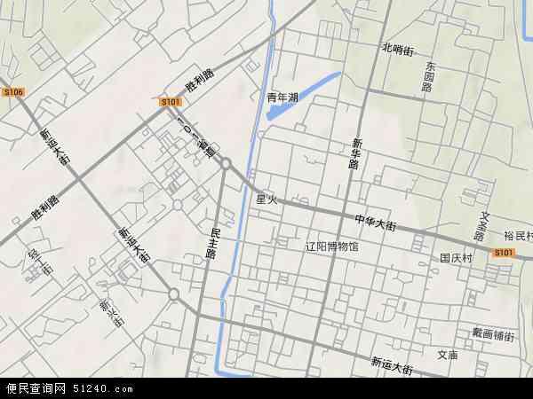 中国辽宁省辽阳市白塔区星火地图(卫星地图)
