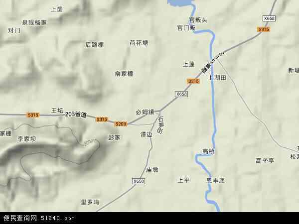 中国江西省上饶市玉山县必姆镇地图(卫星地图)