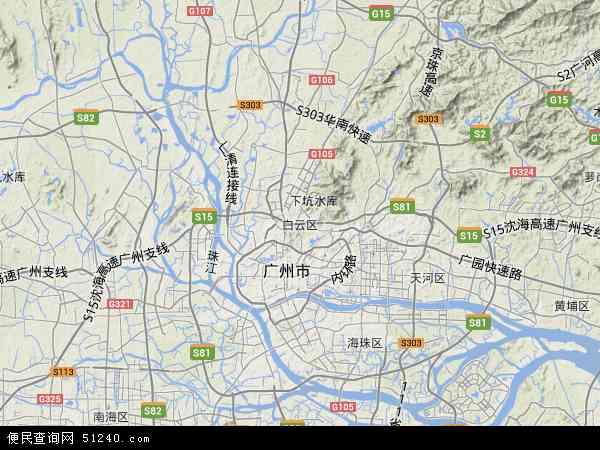 中国 广东省 广州市 白云区 本站收录有:2017白云区卫星地图高清版
