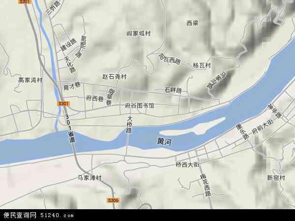 中国陕西省榆林市府谷县府谷镇地图(卫星地图)