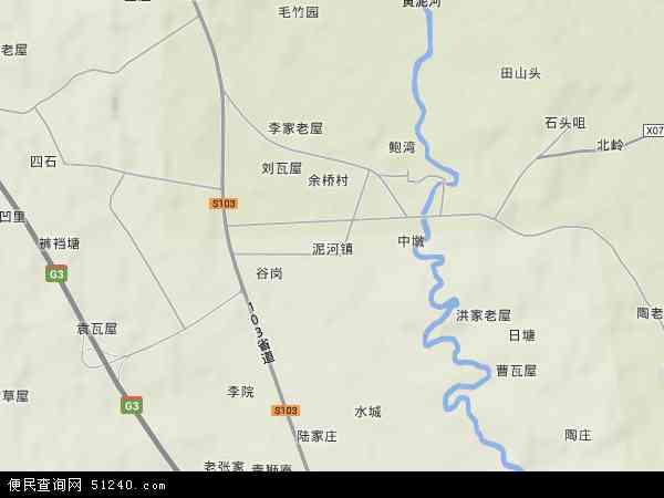 中国安徽省合肥市庐江县泥河镇地图(卫星地图)