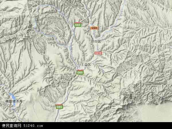 中国陕西省铜川市王益区地图(卫星地图)