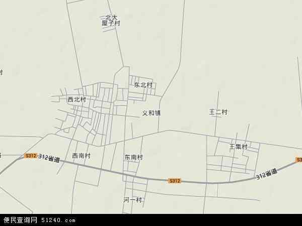 中国山东省东营市河口区义和镇地图(卫星地图)