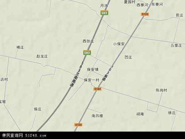 中国河南省平顶山市叶县保安镇地图(卫星地图)