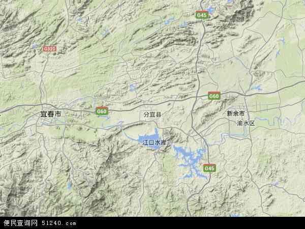 中国江西省新余市分宜县地图(卫星地图)