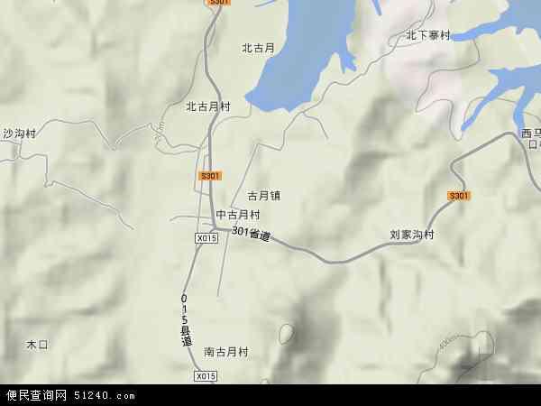 古月镇地形图 - 古月镇地形图高清版 - 2017年古月镇地形图