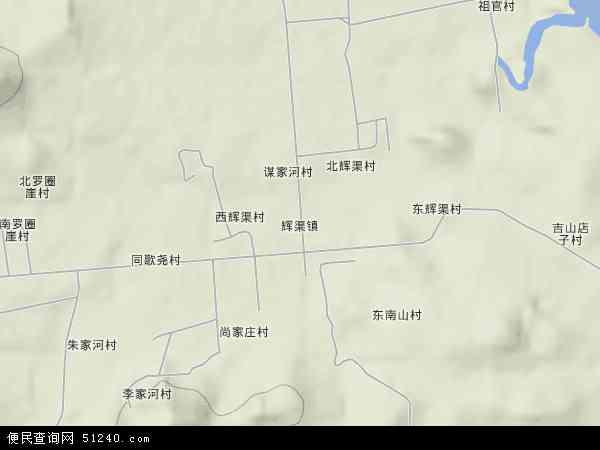 中国山东省潍坊市安丘市辉渠镇地图(卫星地图)