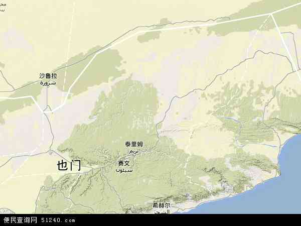 也门哈德拉毛地图(卫星地图)