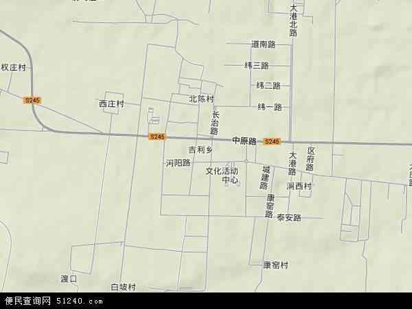 中国河南省洛阳市吉利区手续乡别墅(卫星地图)吉利翻建地图图片