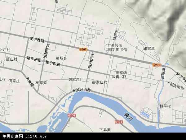 中国甘肃省兰州市安宁区孔家崖地图(卫星地图)
