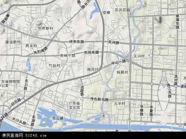 中国广东省广州市越秀区梅花村地图(卫星地图)