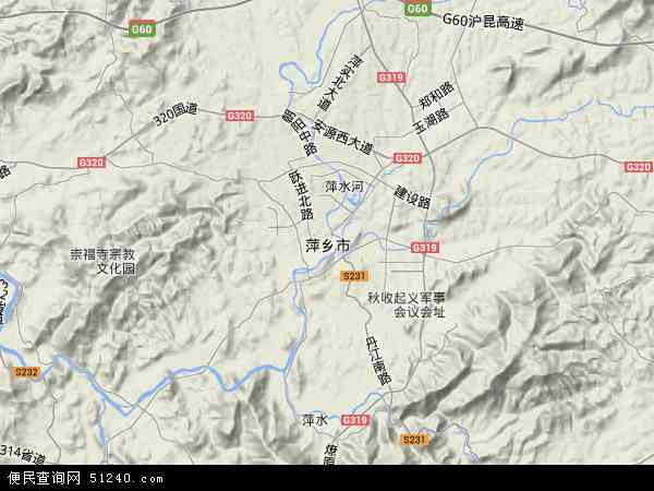 萍乡市 卫星地图 地形图 地图