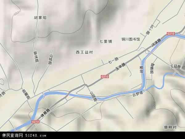 中国陕西省铜川市王益区七一路地图(卫星地图)