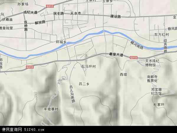 石马坪地图 石马坪卫星地图 石马坪高清航拍地图 石马坪高清卫星地图