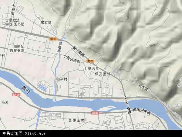 中国甘肃省兰州市安宁区十里店地图(卫星地图)