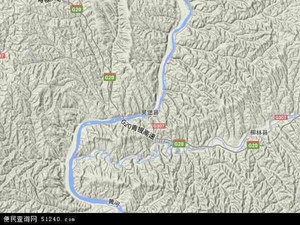 中国陕西省榆林市吴堡县地图(卫星地图)