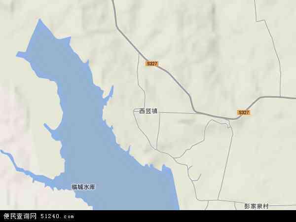 中国河北省邢台市临城县西竖镇地图(卫星地图)