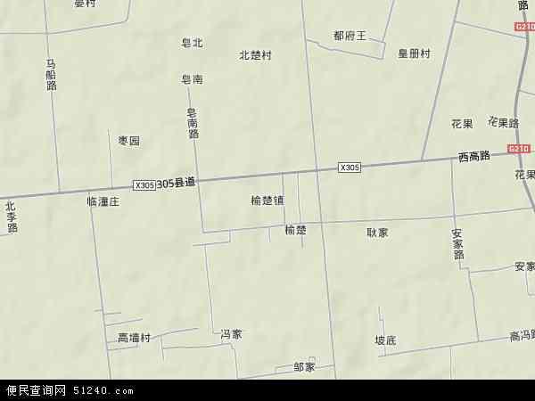 中国陕西省西安市高陵县榆楚镇地图(卫星地图)