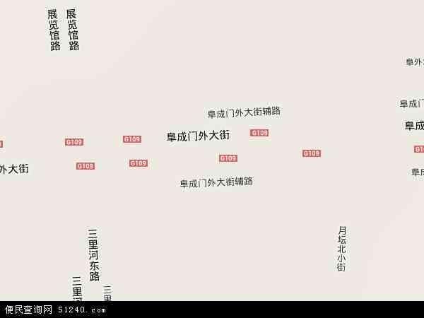 中国北京市西城区展览路地图(卫星地图)