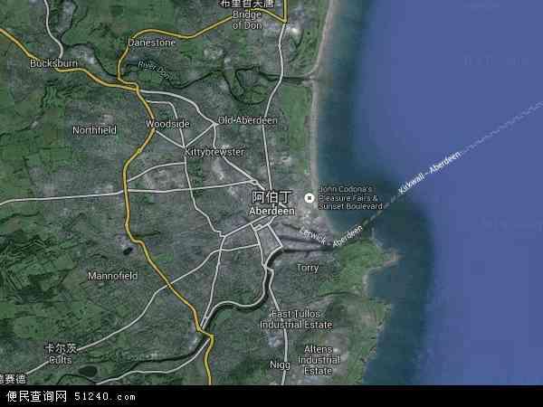 阿伯丁地图 阿伯丁卫星地图 阿伯丁高清航拍地图
